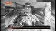 Новини ООС: після вчорашнього обстрілу загинуло двоє наших бійців