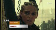 Фильм Кредо убийцы – смотри скоро на 1+1