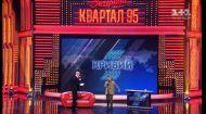 Актори 95 кварталу презентували нове шоу на телеканалі «Кривий». Вечірній квартал