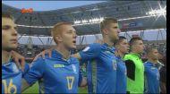 Збірна України U-20 переможно дебютувала на чемпіонаті світу