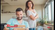 Почему появляется безосновательная ревность и что с ней делать – советы психолога