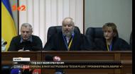 У Святошинському суді столиці шукали обвинувачених екс-беркутівців