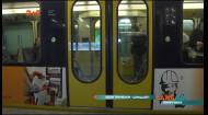 Штадтбан: як працює унікальний швидкісний трамвай у Німеччині