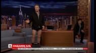 Актор Алек Болдуін зняв штани у нічному шоу Джиммі Феллона