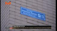Кернес пообіцяв відстоювати повернення імені Жукова одному з проспектів Харкова
