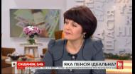Ірина Ковпашко: чому в українців низькі пенсії та що потрібно, щоб були, як в Європі