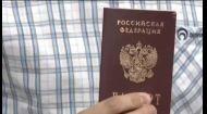 Сколько людей имеют российские паспорта в Украине