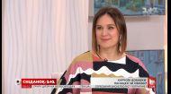 Панацея от болезней или бизнес - врач-диетолог Наталия Самойленко о пищевых добавках