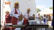 Сорочинський ярмарок офіційно відкрито
