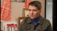 Чи оговталась Надія Савченко після політичних поразок - ексклюзивне інтерв'ю в ЖВЛ
