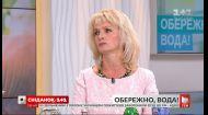Як обирати, зберігати і споживати воду правильно - розмова з експерткою Оленою Сидоренко