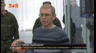 Экс-депутат Сергей Пашинский может выйти на свободу