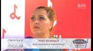 Ніно Катамадзе прокоментувала своє рішення припинити концерти в Росії
