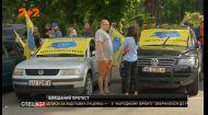 В урядовому кварталі знову протестують євробляхери