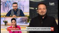 Розвіюємо фейки: правила безвізового перетину кордону з ЄС для украінців не змінюються