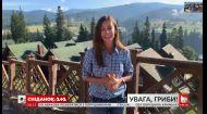 Олена Квітка розповіла про відкриття грибного сезону в Карпатах