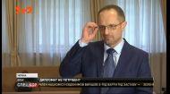 Президент Зеленський своїм указом звільнив Романа Безсмертного з тристоронньої контактної групи