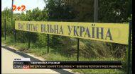 Бойовики зі своїм блок-постом досі стоять за мостом у Станиці Луганській