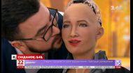 Руслана Сенічкіна нагородили сертифікатом за перший у світі поцілунок із роботом Софією