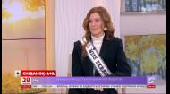 """В студии Сніданка – победительница конкурса """"Мисс Украина Вселенная 2019"""" Анастасия Суббота"""