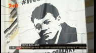 Колишній політв'язень Роман Сущенко планує продати картини, намальовані за ґратами