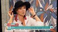 День фетровой шляпки: какие головные уборы в моде