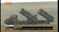 Украина начала масштабные учения по противовоздушной обороне