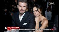 Дэвид и Виктория Бекхэмы устроили свидание на концерте Барбары Стрейзанд