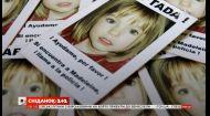 Моторошне зникнення Мадлен Макканн: що з нею сталося