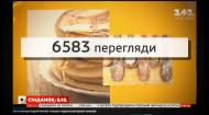 Студент Андрій Мокляк став переможцем #батл_млинців у Сніданку з 1+1