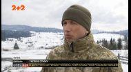 Убивство прикордонника на Львівщині було умисним