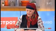 Етнограф Галина Олійник: На Масницю в Україні було прийнято готувати вареники