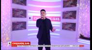 "Участник ""Голоса страны"" Сюй Чуань Юн спел песню ""Не твоя війна"" в Сніданку з 1+1"