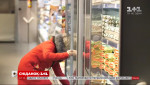 Кабмін дозволив пересилати медикаменти поштою — Економічні новини