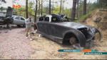 ДжеДАІ відшукали у лісі унікальний ретро-автомобіль Maybach