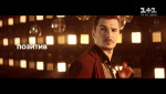 "Позитив в новом сезоне ""Танцев со звездами"" — смотрите скоро на 1+1"