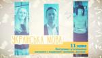 Украинский язык. Повторение и обобщение изученного по морфологии (числительное, глагол). 10 неделя, пт