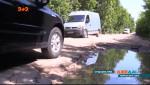 Дорогу поблизу села Хрестителеве капітально не ремонтували від часів незалежності України