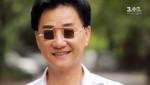 Світ навиворіт 11 сезон 9 випуск. Китай. Поїзд зі швидкістю 431 км/год і наймолодший дідусь Китаю