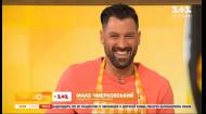 Судья «Танцев со звездами» Макс Чмерковский готовит стейк из говядины и салат «Коул слоу» в студии Твоего дня