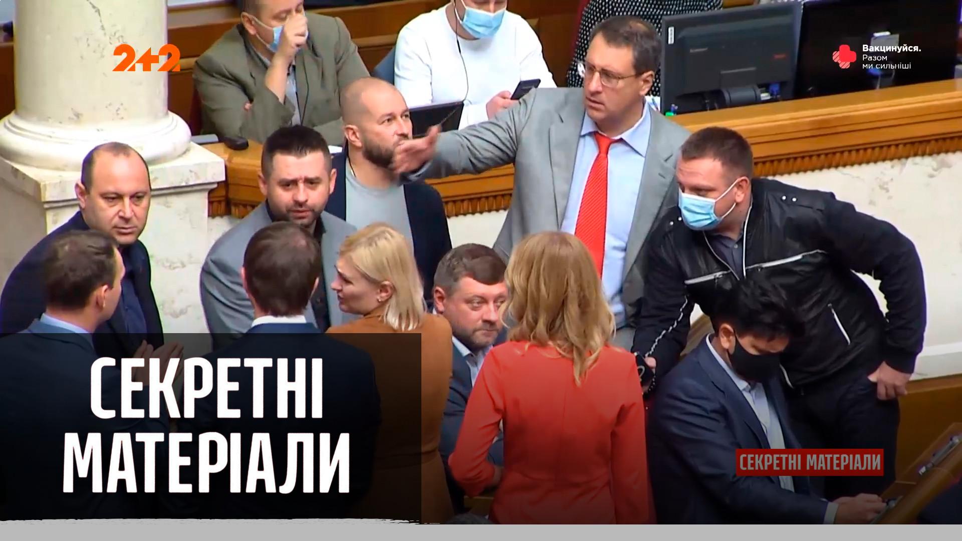 Депутати, які не вакцинувалися – Секретні матеріали