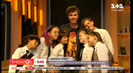 School of Rock (Школа Рока) в студии Сніданку з 1+1