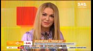 Актриса Ольга Сумская приготовила королевский тыквенный крем-суп в студии Твоего дня