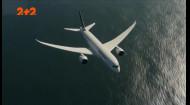 Полет, длившийся 37 лет: аномалия во время полета