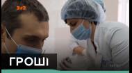 Чому в Україні третя хвиля ковіду