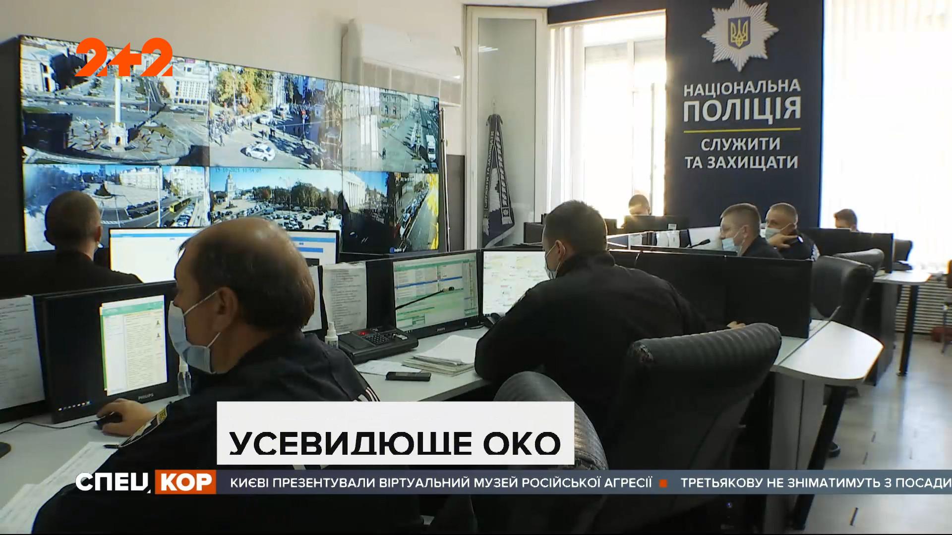 В Україні з'являться спецкамери, які виявлятимуть порушників карантину