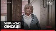 Мать Олега Семинского рассказала, как она узнала про похищение сына
