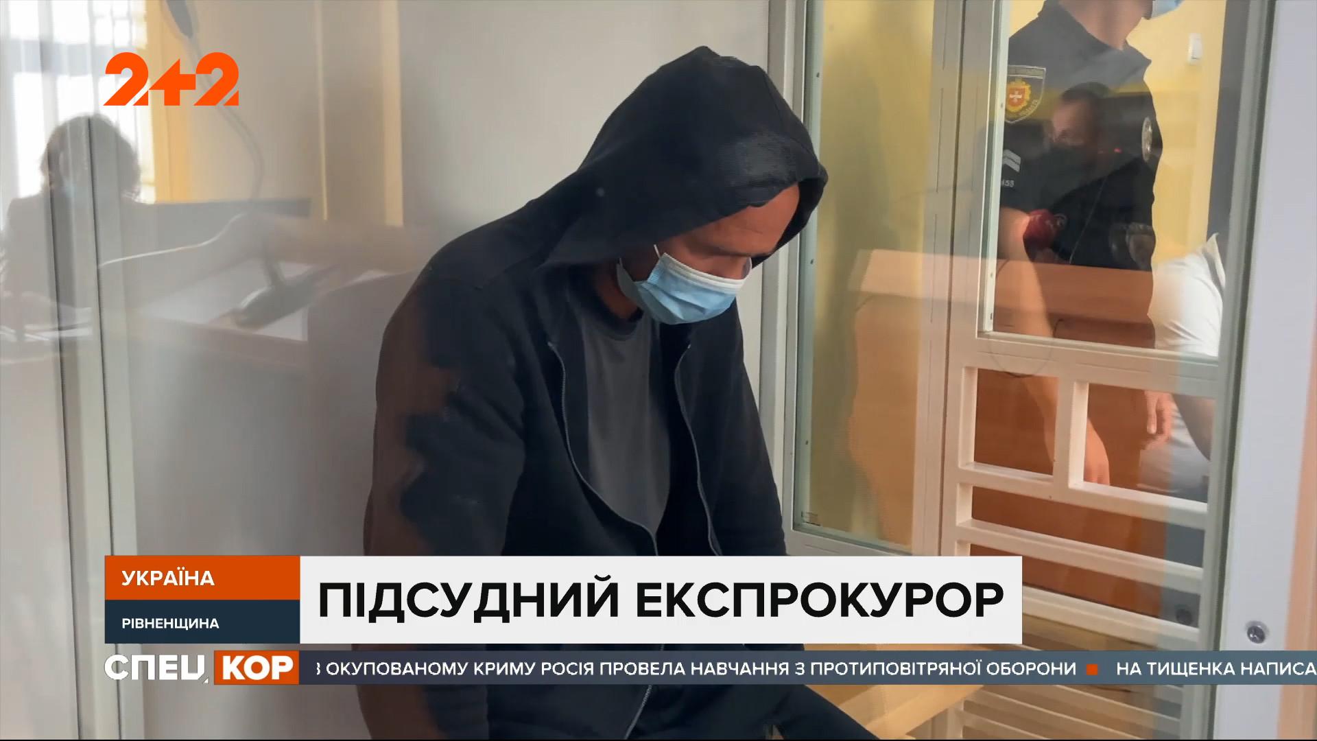 На Рівненщині обирали вирок прокурору, який у підпитому стані на смерть збив жінку