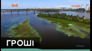 Кто влияет на загрязнение Днепра