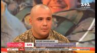С детства мечтал защищать Украину: старший лейтенант Сергей Тулушков в студии Сніданку